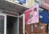 Антисанитария привела парикмахерскую в Воронеже к закрытию