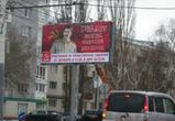 Театралы взбунтовались против дня рождения Сталина в Доме актера в Воронеже