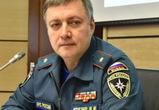 Бывший глава воронежского МЧС назначен врио губернатором Иркутской области
