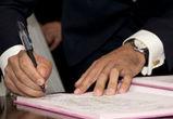 Новых прокуроров назначили в четырех районах Воронежской области