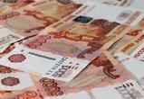 Под Воронежем женщина лишилась 500 тысяч рублей, желая сдать квартиру в аренду