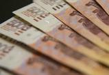 Бизнесмен из Воронежа пойдет под суд за неуплату 16 миллионов рублей налогов