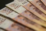 В Воронежской области ввели налог для самозанятых