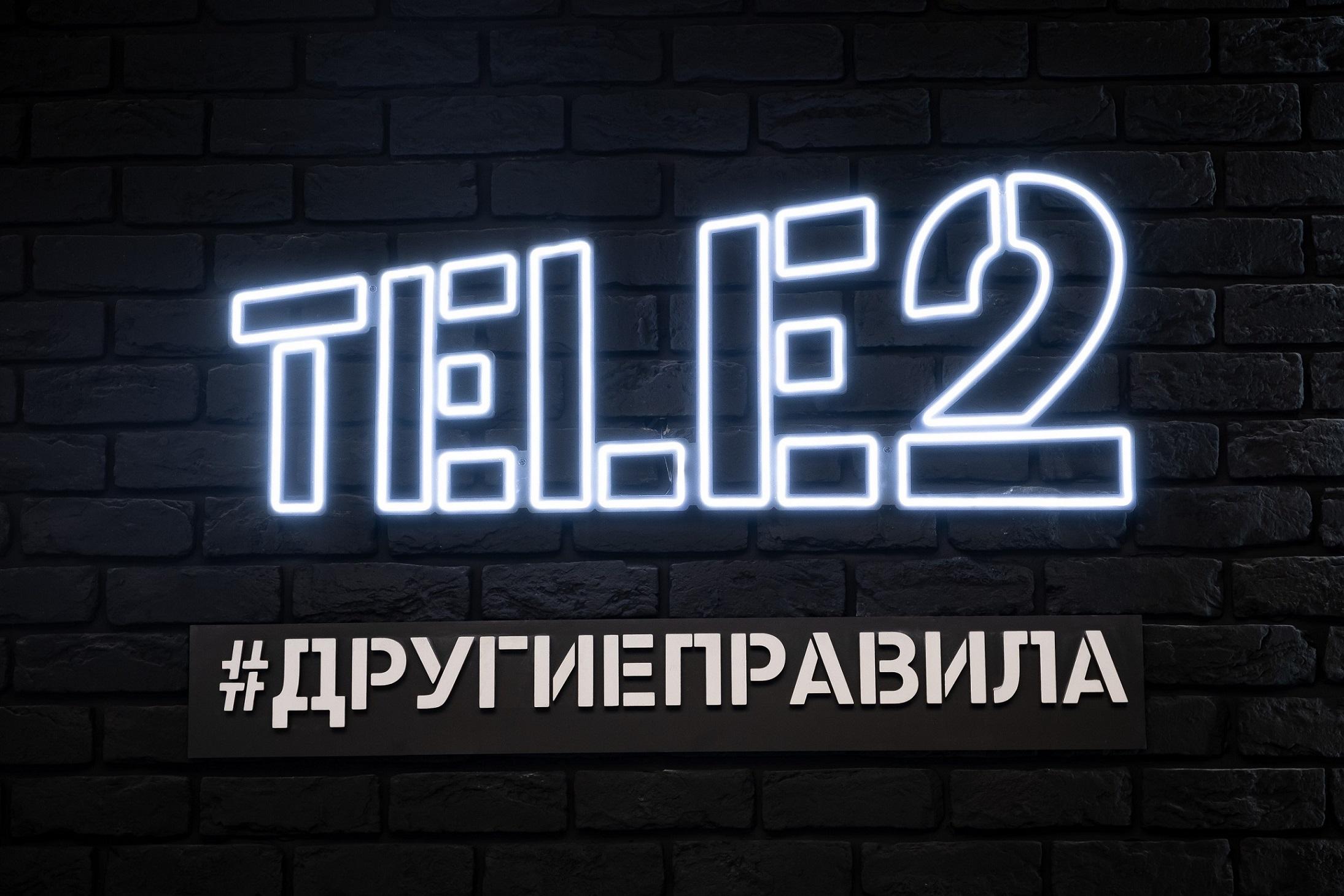 Воронежцам раскроют секреты успешного сотрудничества в рамках лектория Tele2