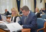 Депутаты утвердили бюджет Воронежа на 2020 год