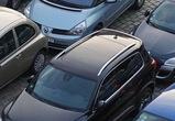 В Воронеже на три дня запретят парковку возле приемной Центрального суда