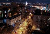 Воронеж вошел в топ самых комфортных для жизни российских городов