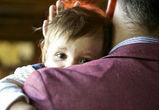 В Воронежской области отцы двух детей могут получить прибавку к зарплате