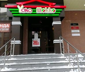 В центре Воронежа из-за антисанитарии закрыли известный ресторан