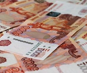 Экс-глава воронежской УК обманул поставщика тепла на 16 миллионов