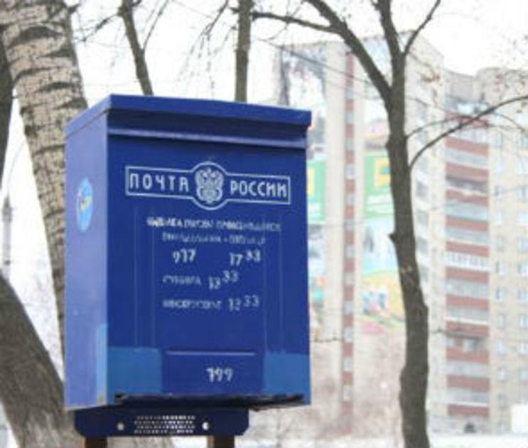 Воронежцам рассказали, как Почта России будет работать в Новогодние праздники