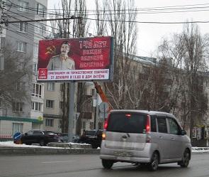 ТОП-5 скандальных событий в Воронежской области в 2019 году