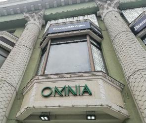 НОВОЕ #12: «Культурно Коротко», Brügger, OMNIA, Jem