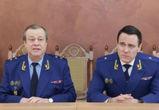В Воронеже коллективу прокуратуры представили нового руководителя