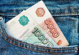 Аналитики назвали самые дорогие вакансии нового года в Воронеже