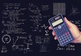Помощь по математике: к кому обратиться