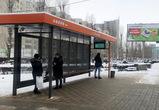 В Воронеже появилась новая умная остановка