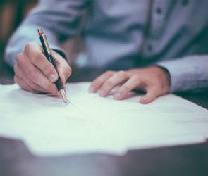 1 700 нарушений при проведении госзакупок обнаружила воронежская прокуратура