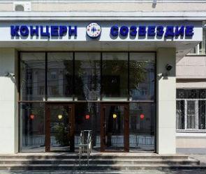 Воронежский концерн «Созвездие» возглавит Михаил Артемов