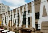 Форум «Зодчество VRN» в 2020 году пройдет на территории «Коммуны»