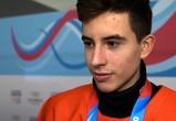 Воронежский спортсмен стал призером юношеской Олимпиады в Лозанне
