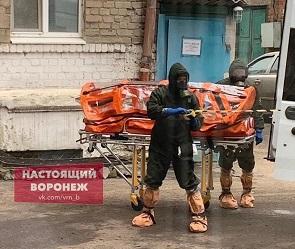 В Воронеже госпитализировали вернувшихся из Китая туристов (фото-видео)