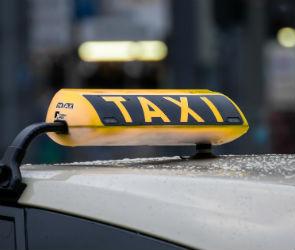 В Воронеже начал работать новый агрегатор такси