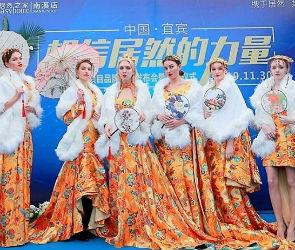 Воронежских моделей от коронавируса спас китайский Новый год