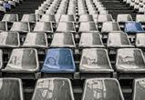 На строительство стадиона в Воронежской области потратят 70 млн рублей