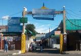 В Воронеже собираются продать часть рынка «Южный»