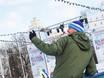День зимних видов спорта в Воронеже 183791
