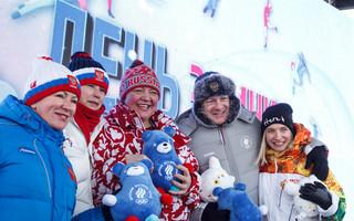 День зимних видов спорта в Воронеже