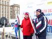 День зимних видов спорта в Воронеже 183806