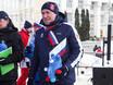 День зимних видов спорта в Воронеже 183817