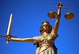 Суд «простил» воронежцу долг в 8 млн рублей