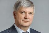 Губернатор Александр Гусев ответит на вопросы воронежцев во время прямого эфира