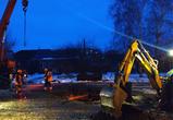В Воронеже на улице Циолковского устранили коммунальную аварию