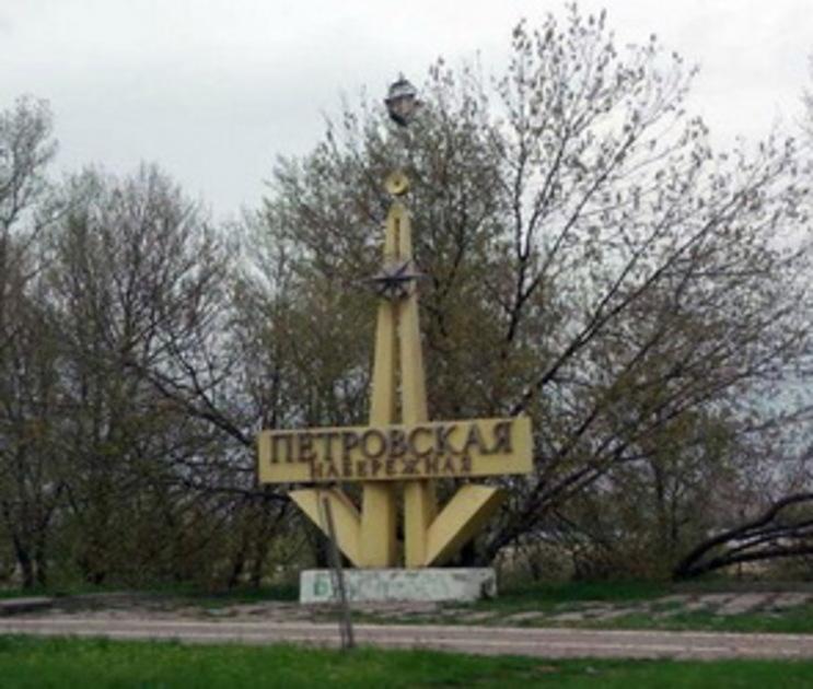 В Воронеже запретили строительство высоток на Петровской набережной