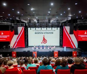 В Воронеже на форуме Столля впервые устроят деловую игру для предпринимателей
