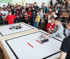 Воронежцев позвали на соревнования роботов и шоу научных экспериментов
