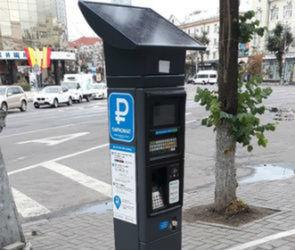 Мэр рассказал, когда воронежцы начнут получать штрафы за неоплату парковки