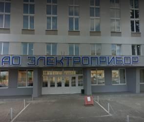 Попавших под сокращение сотрудников воронежского «Электроприбора» трудоустроят