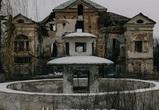 Под Воронежем нашли руины усадьбы и заброшенную церковь с пустыми квартирами