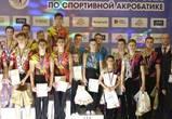 Акробаты из Воронежа представят Россию на мировом первенстве
