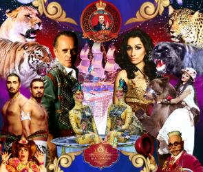 Цирковое Шоу Гии Эрадзе «5 КОНТИНЕНТОВ»