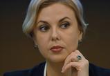 Неля Пономарева будет представлять Воронежскую область в Общественной палате РФ