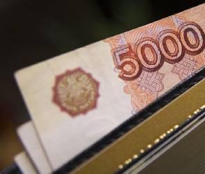 В Воронеже нашли вакансию с зарплатой в 250 тысяч рублей