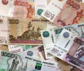 В Воронеже установили новый прожиточный минимум