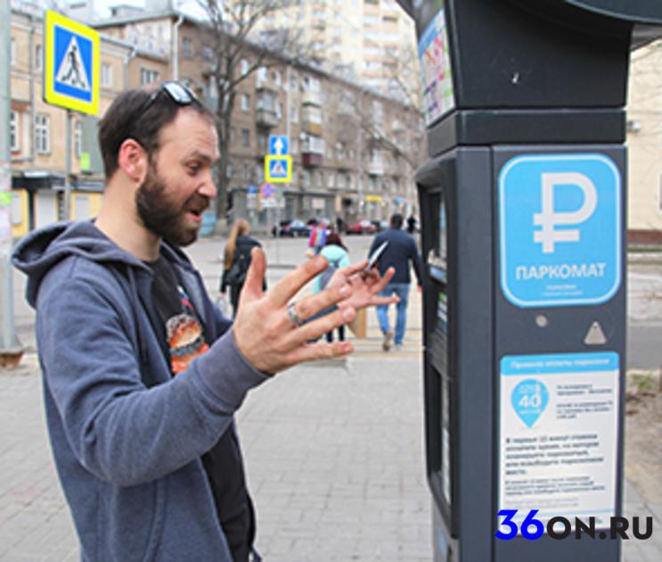 Городские парковки - ожидания и реальность глазами улиц