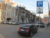 Воронеж в ожидании штрафов за парковки 184482